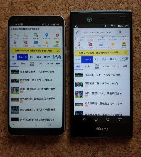 LG style L-03K arrows NX F-02H