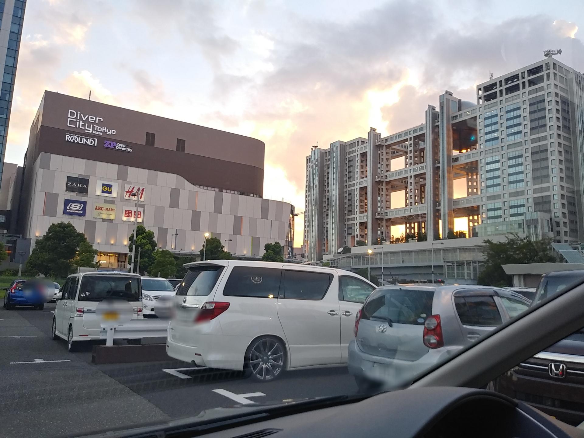 青海北駐車場 ダイバーシティ東京