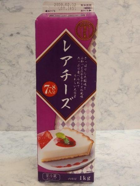 業務スーパー 牛乳パック レアチーズ