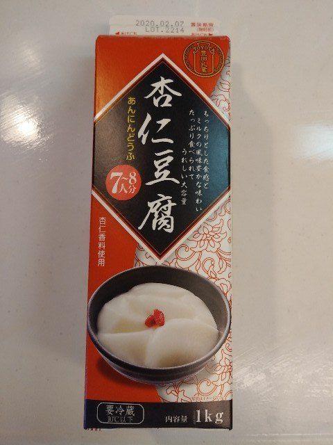 業務スーパー 杏仁豆腐