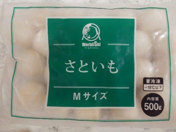 業務スーパー 冷凍さといも レシピ