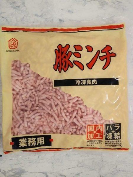 業務スーパー ひき肉
