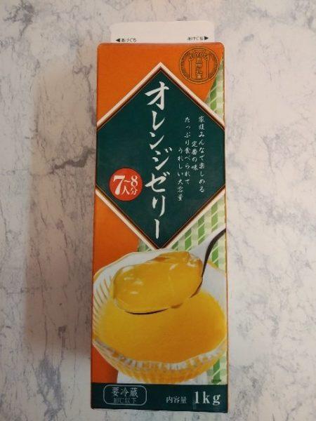 業務スーパー オレンジゼリー