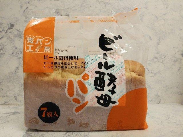 業務スーパー ビール酵母パン