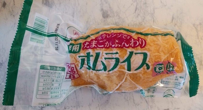 業務スーパー オムライス