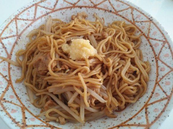 姜葱醤 レシピ