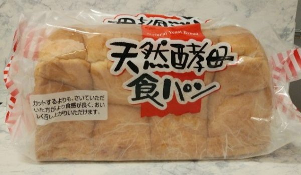 業務スーパー パン